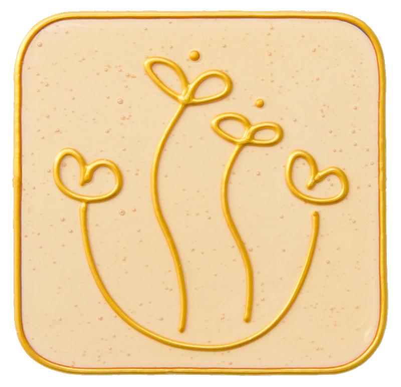 Symbol Sabyri'ka - Lemurian Goddess of Giving Birth