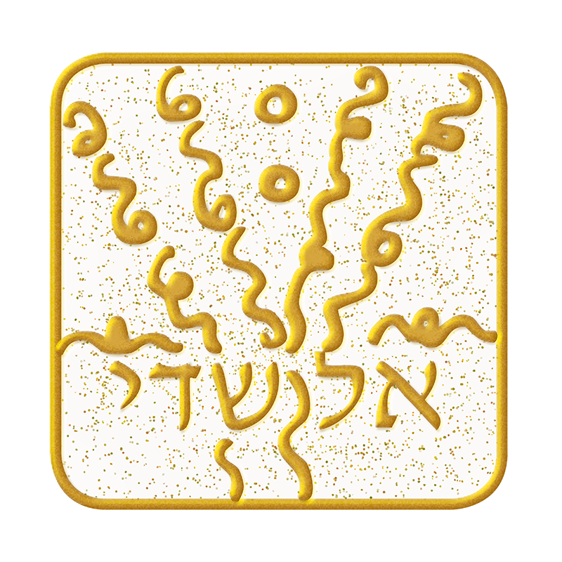 DNA-Symbol No. 12: The third Layer of God/The Layer of the Almighty God